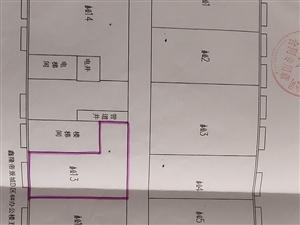 鑫隆帝景城1室 1厅 1卫58万元