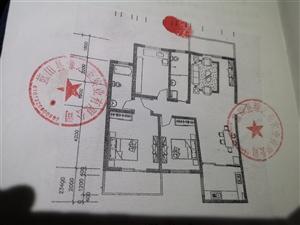 绿之圣3室 2厅 2卫 152.75平 5300