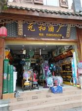 茅�_河�I街春之苑1室 0�d 0�l175�f元