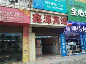 黄金口岸鑫源宾馆