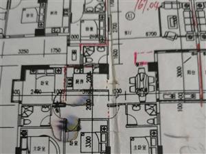 河婆新城4室 2廳 3衛108萬元