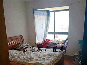 永久綠洲豪庭2室 2廳 1衛18000元/月