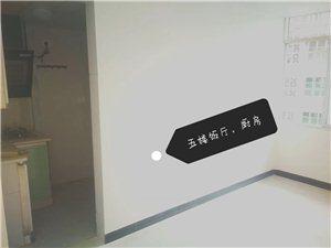 真武路1室 1厅 1卫700元/月