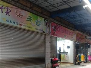 金鑫步行街門面出租衛2000元/月