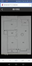瑞泽园2室 2厅 1卫43万元