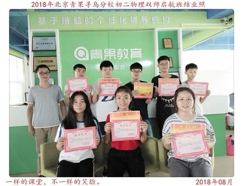 寻乌青果课外培训中心有限公司