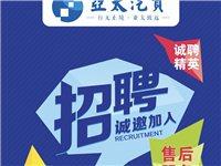 龙南华维亚太汽车发展有限公司