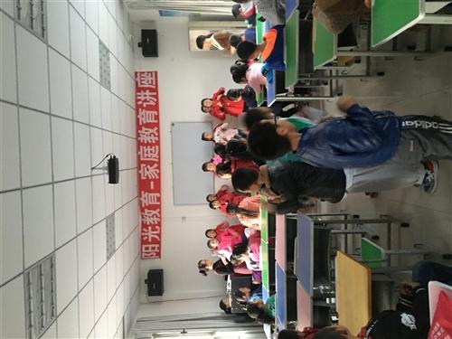 瓜州陽光教育101網校