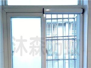 鋁合金門窗  兒童防護欄