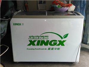 出售冰柜九成新有需要著請連系。