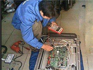 寧國如意家電維修網-寧國如意家電專業維修中心.