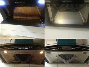百潔幫專業清洗家電