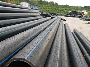 波紋管,鋼帶管,PE給水管,水泥管廠家直銷招商