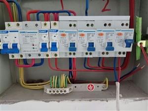 修水电改管道、打孔、疏通下水道、清理阴井