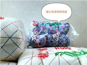 興國彈棉花棉被加工