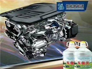 打赢蓝天保卫战——汽车新能源燃料
