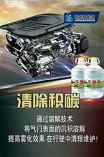 打赢蓝天保卫战――汽车新能源燃料
