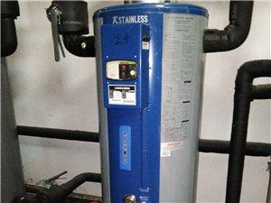专业维修安装改造清洗地暖