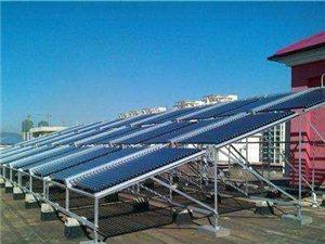 太陽能取暖,供熱