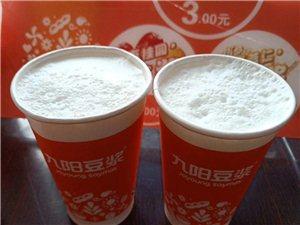 九阳商用豆浆机