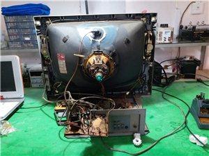 微芯家電機電維修