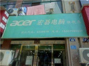 acer宏碁電腦旗艦店