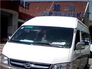 新县周河租车