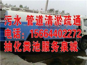 �R河抽�S�R河清理化�S池
