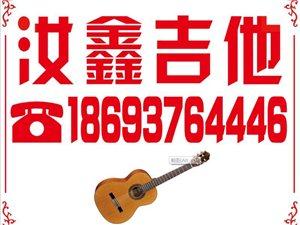专业古典吉他招生