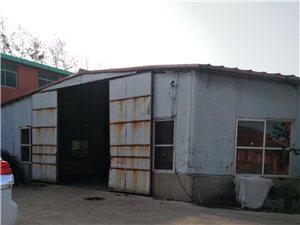 賣廠房舊車間