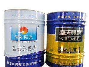 工业漆厂家直销,出厂价格,质量保证
