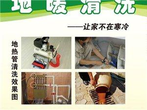 清洗地暖,自來水管