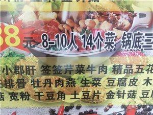 小郡肝火鍋