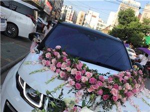 承接新娘妆、婚礼摄像、手捧鲜花、婚车拉花一条龙服务
