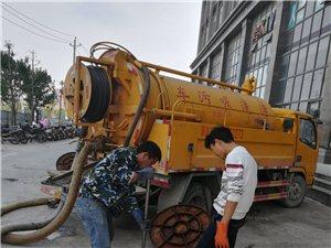新郑疏通下水管道,清理化粪池污水,高压清洗管道