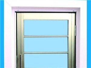 �o海金���W�窗�S18322726827