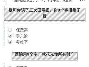 中國人壽建司70周年活動:5元換購4L龍大花生油