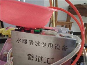 專業清洗油煙機地暖保潔服務中心