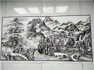 傳統水墨國畫