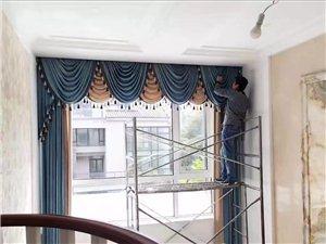 专业清洗窗帘