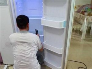 美廉普惠冰箱深度清洁