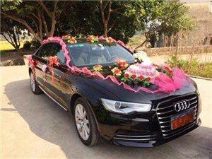 奧迪A6接親婚車