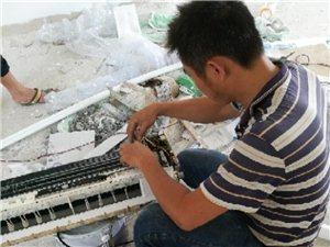 维修安装各种家电、机电、水电安装