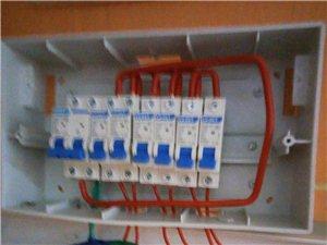专业通下水道,水电维修,太阳能维修。