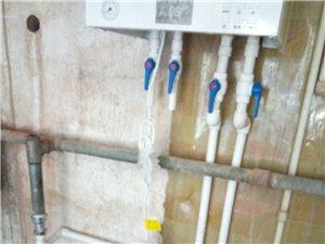 水暖壁掛爐