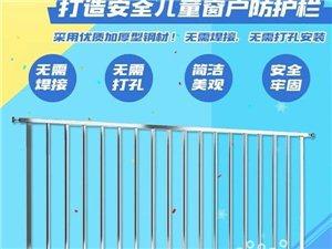 武清楊村護欄防盜窗工廠直營