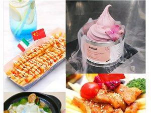 2018泸县商品购物美食狂欢节11月18日盛大开幕