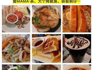 2018泸县美食购物节11月18日盛大开幕