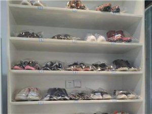 加微信免费洗鞋