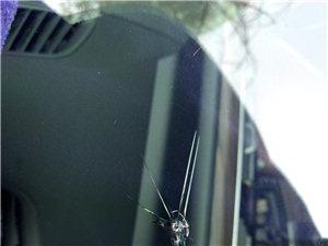 汽车玻璃破损修复